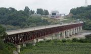 Động đất nghi do vụ nổ gần biên giới Trung - Triều