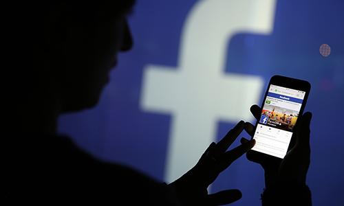 Cán bộ, công chức được yêu cầu không sử dụng mạng xã hội để đưa thông tin chưa được kiểm chứng.