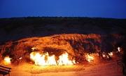 'Hỏa Diệm Sơn' cháy suốt 4.000 năm ở Azerbaijan