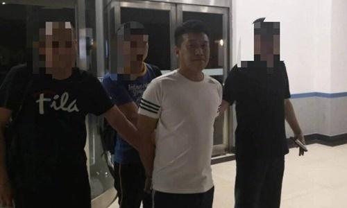Nghi phạm bị bắt tối 25/6. Ảnh: Weibo.