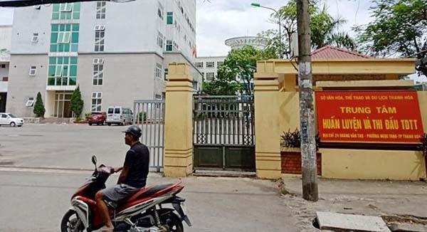 Trung tâm huấn luyện Thể dục Thể thao Thanh Hoá nơi nhiều cán bộ bị phát hiện sai phạm. Ảnh: Lam Sơn.