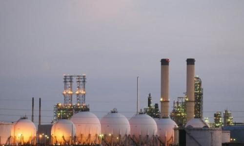 Tổ hợp nhà máy lọc dầu Paraguana năm 2015. Ảnh: AFP.