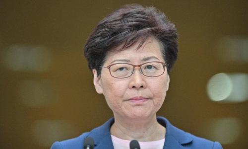 Trưởng đặc khu hành chính Hong Kong Carrie Lam. Ảnh: AFP.