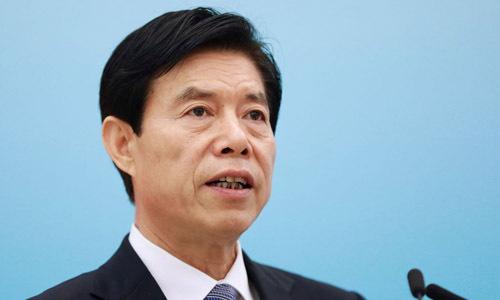 Bộ trưởng Thương mại Trung Quốc Chung Sơn. Ảnh: AFP.