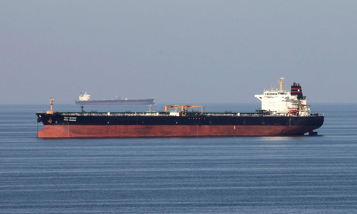 Quan chức Mỹ nghi Iran bắt tàu dầu mất tích ở eo biển Hormuz