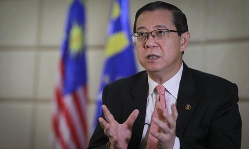 Bộ trưởng Tài chính Malaysia Lim Guan Eng tại Putrajaya tháng 6/2018. Ảnh: AP.