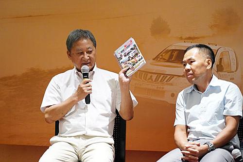 Ông Tadayyuki Sasa, giám đốc và là nhà sáng lập giải AXCR cho biết có thể tổ chức giải tại Việt Nam năm 2021.