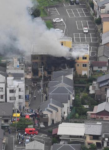 Hiện trường vụ nổ tại xưởng phim của Kyoto Animation sáng nay. Ảnh: Mainichi.