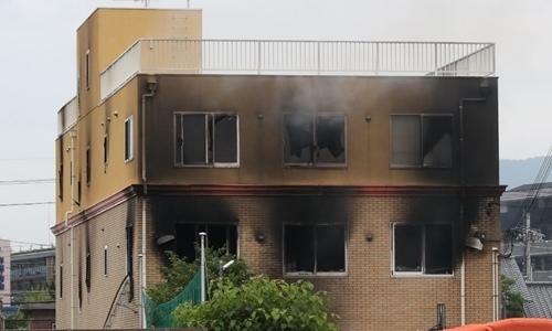 Xưởng phim hoạt hình Kyoto Animation bị cháy ngày 18/7. Ảnh: AFP.