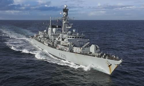 Tàu hộ vệ HMS Montrose trên đường tới Bahrain hồi năm 2018. Ảnh: Hải quân Anh.