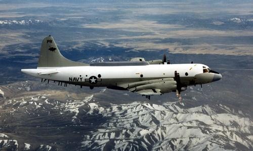 Một máy bay trinh sát EP-3E Aries II của Mỹ. Ảnh: Federation of American Scientists.