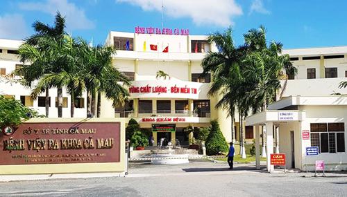 Bệnh viện Đa khoa tỉnh Cà Mau - nơi ông Đỉnh vẫn còn thời gian bổ nhiệm làm phó giám đốc. Ảnh: Hoàng Hạnh.