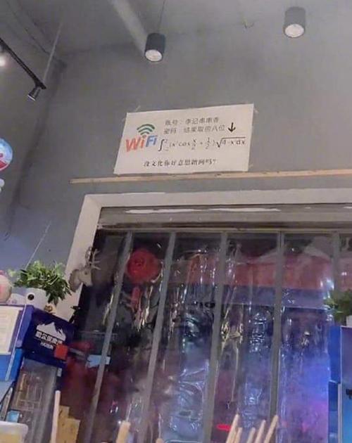 Mật khẩu wifi ở cửa hàng khiến nhiều người chào thua.