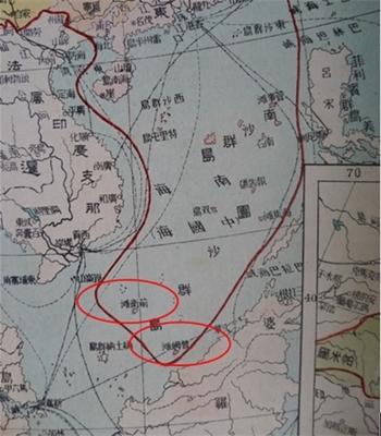 Bản đồ đường chữ U đầu tiên Bạch Mai Sơ xuất bản năm 1936 là đường quy thuộc các đảoở Biển Đông.