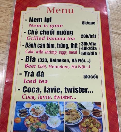 Nhiều người bật cười khi đọc tên tiếng Anh những món ăn này.