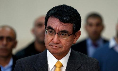 Ngoại trưởng Nhật Bản Taro Kono