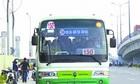 Xe buýt Sài Gòn khiến tôi thấy nản khi dùng lại sau má»t nÄm