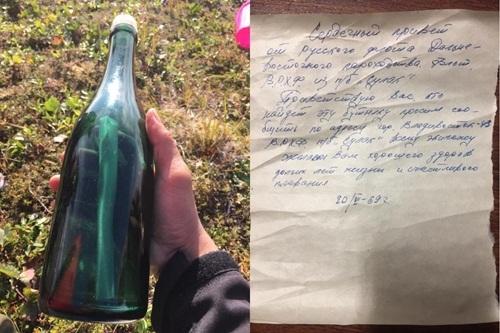 Hình ảnh bức thư cùng chiếc chai đượcTyler Ivanoff đăng trên Facebook. Ảnh: Facebook.
