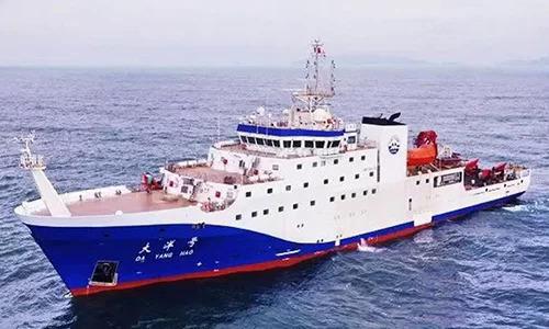 Tàu khảo sát Đại Dương Hiệu của Trung Quốc. Ảnh: CCTV.
