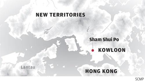 Vị trí khu Sham Shui Po nơi diễn ra các cuộc biểu tình ngày 11/8. Đồ họa: SCMP.