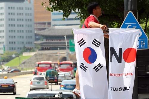Một biểu ngữ chống Nhật được treo tại quận Jung-gu, Seoul, Hàn Quốc. Ảnh: Yonhap.