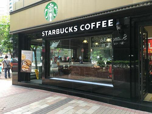 Một cửa hàng Starbucks ở quận Tsim Sha Tsui, Hong Kong. Ảnh: ipick