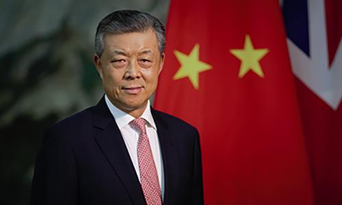 Đại sứ Trung Quốc tại Anh Lưu Hiểu Minh. Ảnh: Đại sứ quán Trung Quốc.