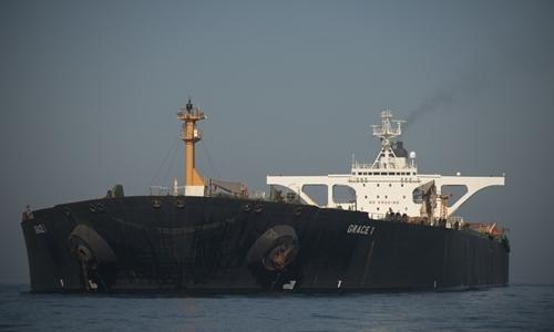 Tàu Grace 1 ở bờ biển Gibraltar ngày 15/8. Ảnh: AFP.