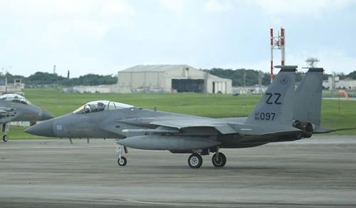 Chiến đấu cơ F-15 tại căn cứ không quân Kadena ở Okinawa. Ảnh: AFP.
