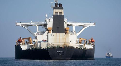 Siêu tàu dầu Grace 1, hiện đã đổi tên thành Adrian Darya. Ảnh: AP.