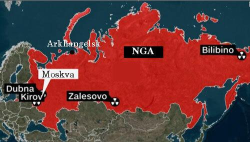 Vị trí 4 trạm giám sát phóng xạ tại Nga. Đồ họa: CNN.