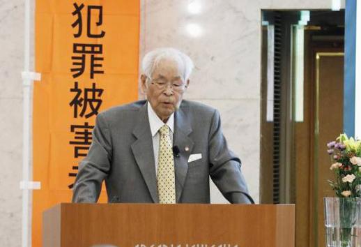 Luật sư Isao Okamura. Ảnh: Japan Times.