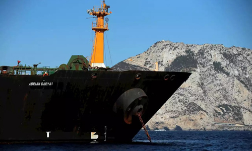 Siêu tàu chở dầu Adrian Darya 1. Ảnh: Reuters.
