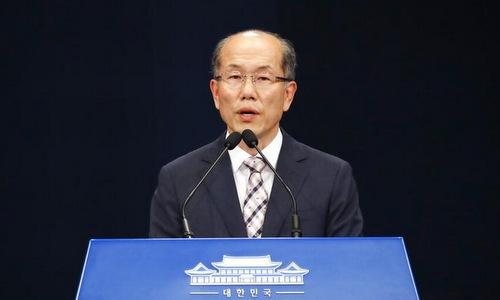 Phó giám đốc Kim You-geun trong cuộc họp báo hôm 22/8. Ảnh: Yonhap.