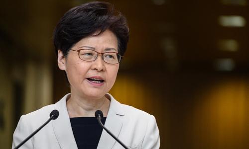 Trưởng đặc khu Hong Kong Carrie Lam phát biểu tại buổi họp báo hôm nay. Ảnh: AFP.