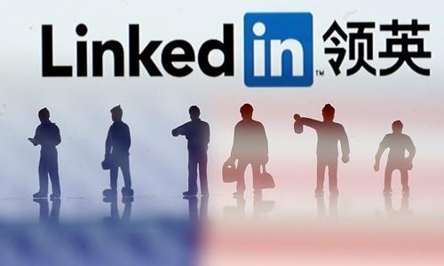 Các gián điệp Trung Quốc được cho là thường dùng mạng xã hội LinkedIn để tuyển mộ gián điệp nước ngoài. Ảnh: Reuters.
