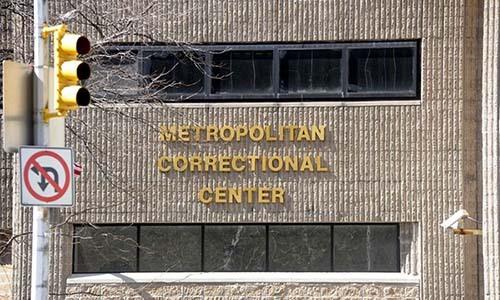 Trung tâm Cải huấn Metropolitan (MCC) ở New York. Ảnh: NY Daily News.