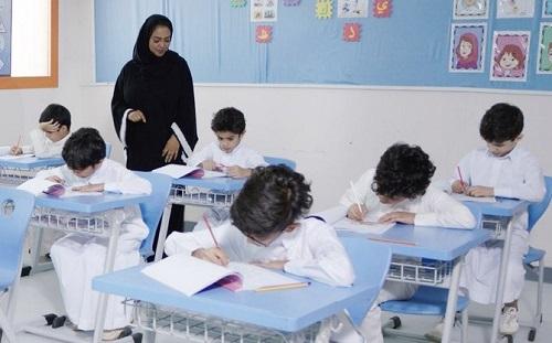 Lần đầu tiên trong lịch sử giáo viên nữ ở Saudi Arabia dạy học sinh nam. Ảnh: Supplied