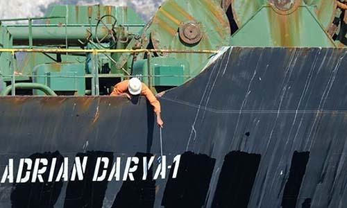 Tàu Adrian Darya 1. Ảnh: AFP.