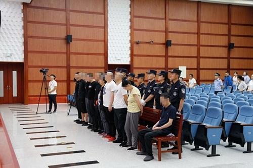 Phiên xét xử Miêu và các đồng phạm tại Tòa án trung cấp Hohhot hôm 12/7. Ảnh: Tòa án Hohhot.