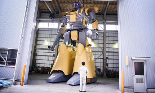 Robot Mononofu có kích thước khổng lồ. Ảnh: Guinness World Records.