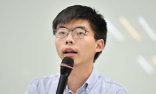 Thủ lĩnh phong trào ô dù Hong Kong Joshua Wong tại họp báo ở Đài Loan hôm 3/9. Ảnh: Reuters.