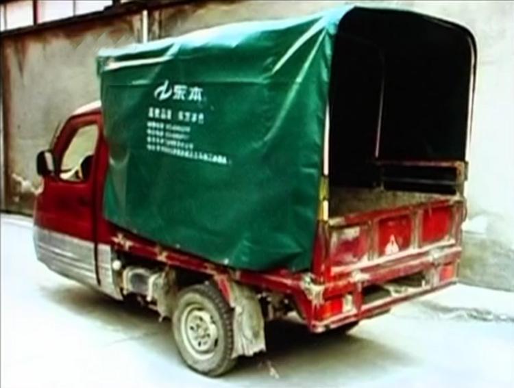 Chiếc xe của Chương trước khi bị tháo dỡ. Ảnh: CCTV.