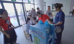 Trường mẫu giáo triển khai máy kiểm tra sức khỏe tự động