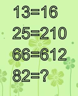 Thử tài suy luận với năm bài toán - 1