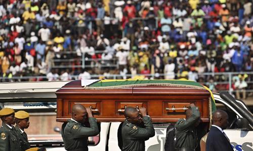 Mugabe được an táng tại đài tưởng niệm anh hùng