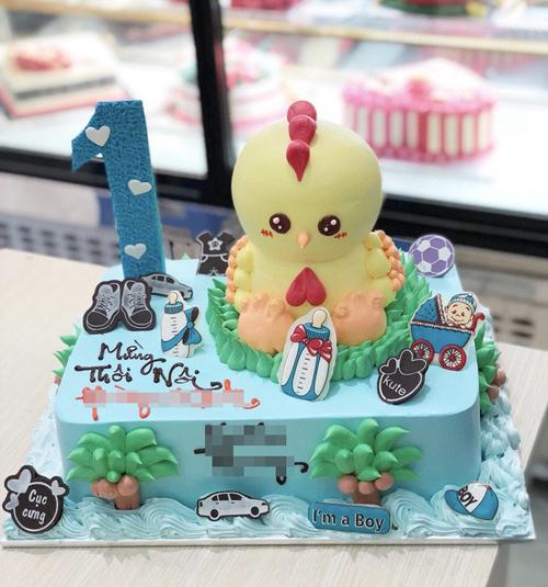 Chiếc bánh hình còn gà mẫu rất đẹp.