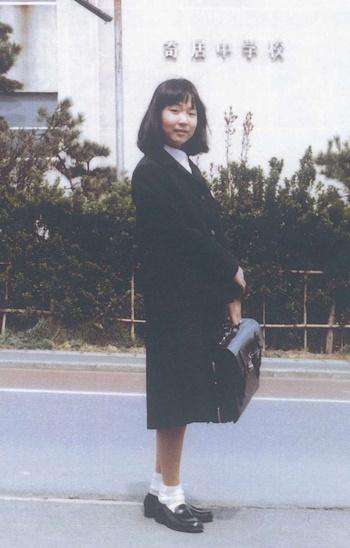 Megumi Yokota, nữ sinh Nhật Bản bị Triều Tiên bắt cóc lúc 13 tuổi. Ảnh: Washington Post.