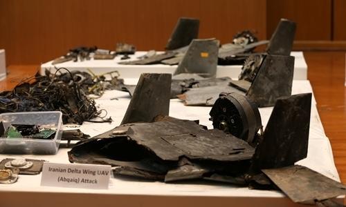 Mảnh vỡ máy bay không người lái được trưng bày trong cuộc họp báo ở Riyadh ngày 18/9. Ảnh: Reuters.