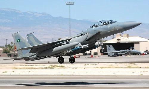 Tiêm kích F-15 Arab Saudi mang bom dẫn đường khi tập trận tại Mỹ. Ảnh: Military Edge.